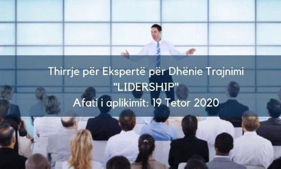 Application deadline: October 19, 2020